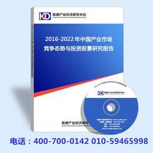 2016-2022年中国船舶代理产业发展现状及发展前景报告