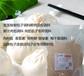 特色包子调料肉馅专用调料肉料包包子饺子馅调料