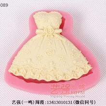 翻糖蛋糕装饰模具服饰模具高跟鞋模具图片