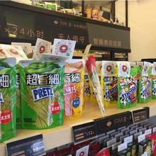 深圳无人超市电子标签制作公司、无人超市rfid电子标签操作应用领域