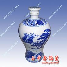陶瓷酒瓶,定做陶瓷酒瓶厂家,景德镇陶瓷酒瓶厂