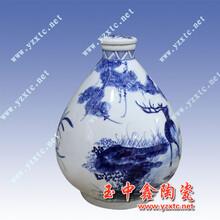 陶瓷酒瓶,景德镇陶瓷酒瓶,厂家定做陶瓷酒瓶