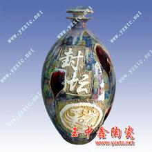 陶瓷酒瓶,陶瓷瓶子,批发陶瓷酒瓶