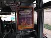 长沙公交车看板广告销量好,价格优!