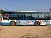 湖南吾道文化为您提供长沙公交车身广告、公交车看板广告资源