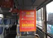 """投放长沙公交车内广告,公交车看板广告,公交车框架广告来""""吾道文化""""吧"""