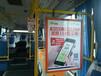 长沙公交车看板广告、公交车身广告、公交车框架广告—供应信息