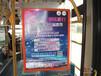 """投放长沙公交车框架广告选哪家好?去""""吾道文化""""看看"""