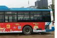 长沙公交车广告选吾道文化,专注车身广告,车内广告,覆盖主流消费人群150万人次