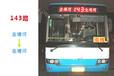 """长沙公交广告选""""吾道文化""""专注公交车看板广告,公交公司直接授权,价格更优!"""