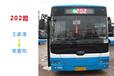 """长沙公交广告选""""吾道文化""""专注公交车身,车体广告,覆盖主流消费人群150万"""