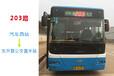 长沙公交车看板广告资源