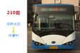 长沙公交车身广告(外侧+门侧+车尾),[吾道文化]长沙公交广告专家