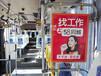 """长沙公交广告""""吾道文化""""专注长沙公交车看板广告"""