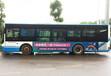 长沙公交车身广告拥有1000台公交车资源,全城覆盖!