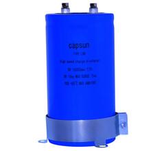 青佺电子认证capsun10V160000螺栓铝电解电容图片