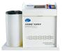 物聯網智能電解食鹽次氯酸鈉消毒設備(系統)-獲得省部級涉水產品衛生批件
