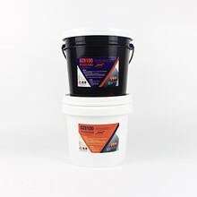 供應東臻DZ8100高粘度耐高低溫環氧結構膠質優價廉圖片