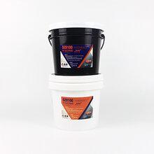 供应东臻DZ8100高粘度耐高低温环氧结构胶质优价廉图片