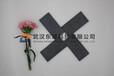 江蘇南京磁性陶瓷片磁吸式耐磨陶瓷片