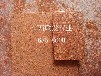 江西石材映山红富贵红石材代代红G683石材光泽红石材