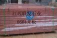 映山红8604花岗石毛板