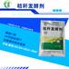 益生菌发酵秸秆专用一箱能发酵青贮多少秸秆