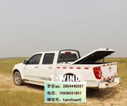 长城风骏3/5皮卡车二折叠后箱货箱尾箱平盖改装图片