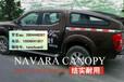 日产纳瓦拉皮卡车运动款后箱盖尾箱盖斜盖改装件全金属