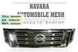 日产纳瓦拉NAVARA皮卡车原厂款银色中网前脸改装件