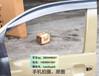 08-16年份丰田坦途皮卡车晴雨挡雨眉遮雨板改装