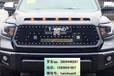 丰田坦途皮卡车中网装饰灯条带免打孔带线束排灯