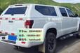 黄海N2皮卡车后箱尾箱货箱盖改装件平顶推拉窗盖