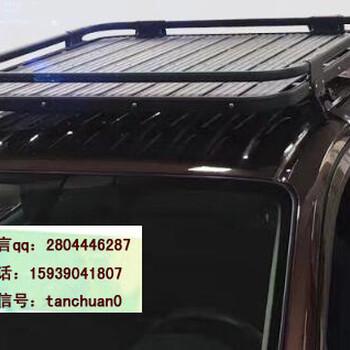 纳瓦拉NAVARA皮卡车顶行李筐架改装件