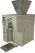 重晶石粉灌装机重晶石粉自动称重包装秤