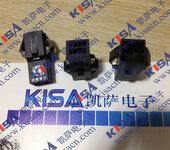 TE/泰科连接器集管和线壳1-1318114-4