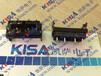 Panasonic(松下)低信號繼電器TX2SA-12V