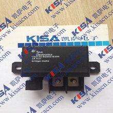 TE/泰科通用继电器ACC633U30原装正品图片