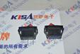 GRS-4012-1600CWIndustries翘板开关16A250V14V