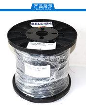 原装Belden百通多芯电缆5301FE0081000图片