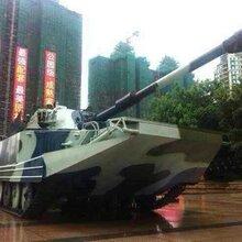 出租出售大型99坦克航天展主題展主題公園