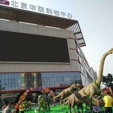 出租出售大型恐龍展恐龍主題展覽仿真恐龍出租恐龍模型道具