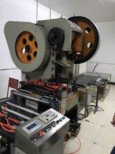 唐山壓力機回收專業單點壓力機回收唐山市機床回收商為您服務圖片