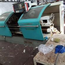 大兴数控车床回收大兴区亦庄开发区机床购销服务回收数控车床图片