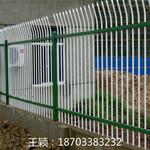高速公路护栏网锌钢护栏网生产厂家小区护栏市政护栏现货销售图片