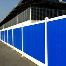pvc护栏板图片