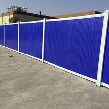 施工围挡材料PVC围挡蓝色围挡围挡板