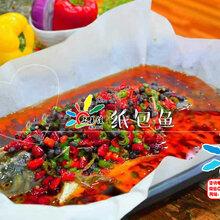 重庆烤鱼做法大全纸上烤鱼做法配方