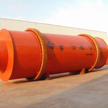 盐城干燥设备厂家—专业生产矿渣烘干机