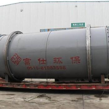 江苏脱硫石膏烘干系统厂家价格
